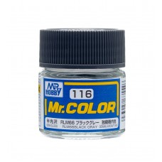 "Краска MR.Color"" AV29 серебр"
