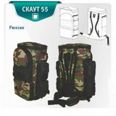 Рюкзак Скаут 55L