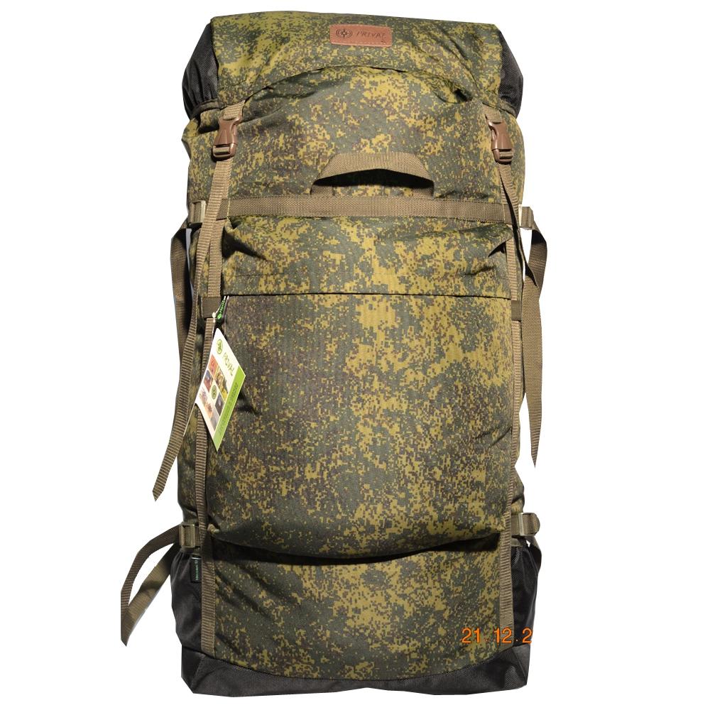 рюкзаки для рыбалки купить в томске