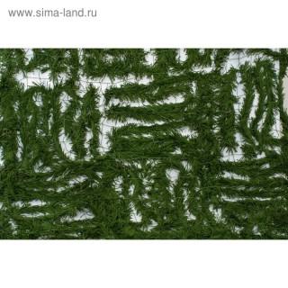 Папоротник (светло-зеленый) трава (2*3 м) (на сетевой основе) ПС8-3 / PS8-3