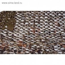 Пейзаж Болото 4D (охра, светло-коричневый,темно-коричневый) (2,4*6 м) ПБ-6
