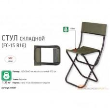 """Стул складной """"FC-15 R16"""" до 90кг, Хаки (502)"""
